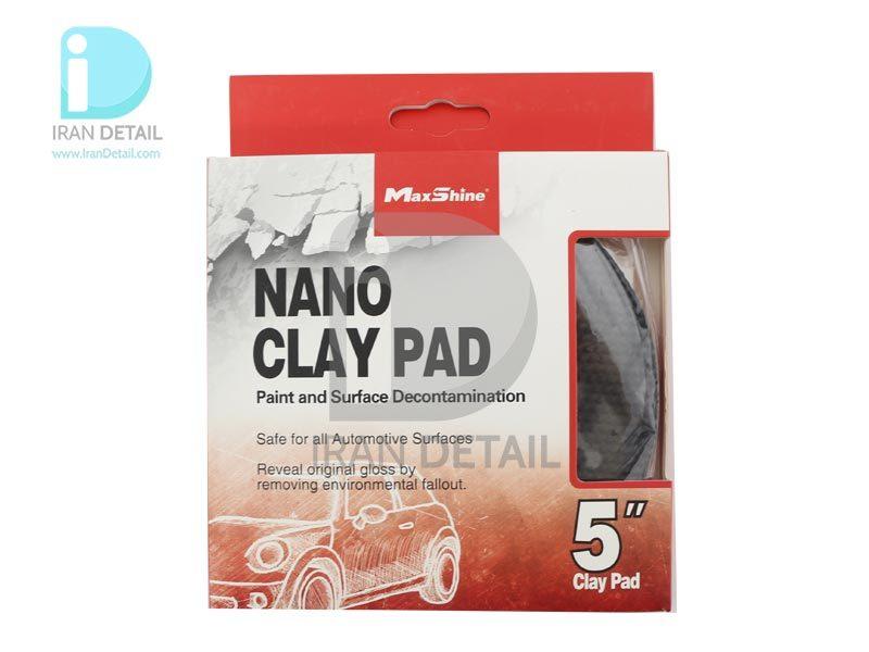 پد خمیر کلی مکس شاین سایز 150 میلی متر MaxShine Nano Clay Pad