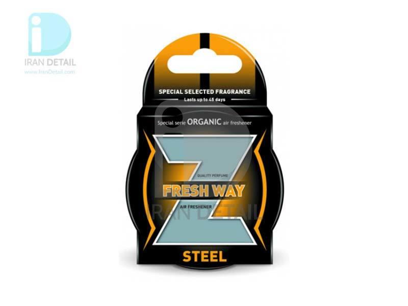 خوشبوکننده کنسروی فرش وی مدل Z STEEL