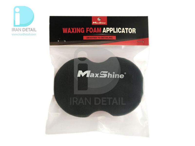 پد واکس بدنه خودرو قرمز طوسی مکس شاین MaxShine Waxing Foam Applicator 9011002