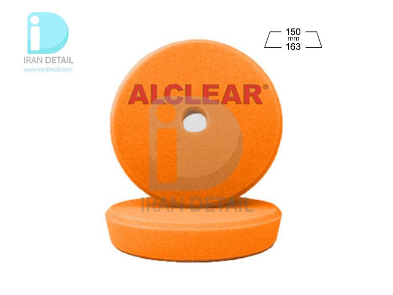 پد پولیش متوسط نارنجی اوربیتال 163 میلی متر Alclear Polishing Pad Meduim Orange