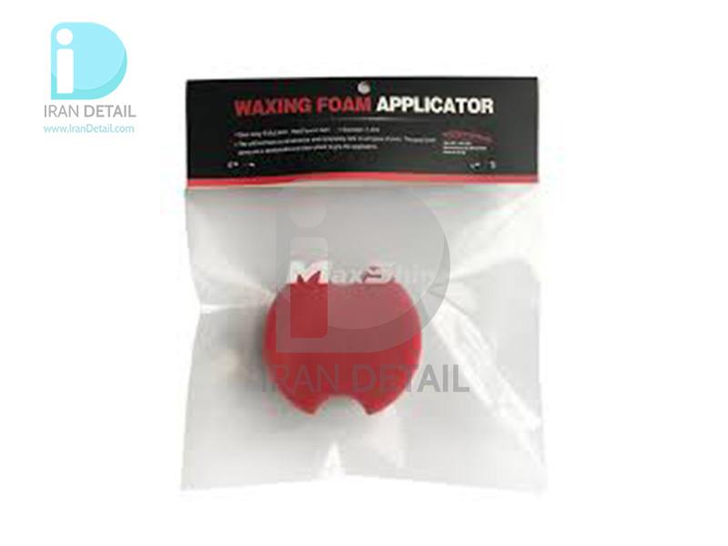 پد واکس کوچک بدنه خودرو قرمز طوسی مکس شاین 9011008 MaxShine Waxing Foam Applicator