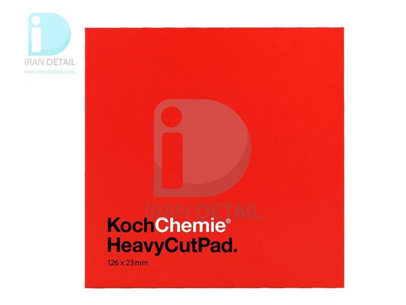 پد پولیش زبر کخ کیمی 126 میلی متر Koch Chemie Heavy Cut Pad