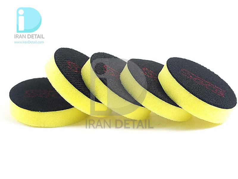 کیت پنج عددی پد پولیش نرم زرد 55 میلی متری اس جی سی بی مدل SGCB Mini Foam Pad Set 2.2inches SGGA132 Yellow