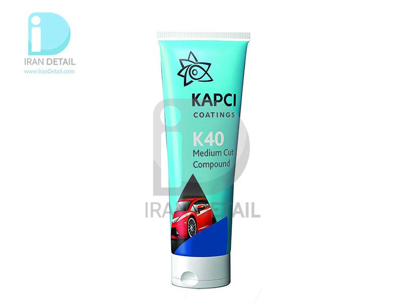 پولیش متوسط بدنه خودرو کاپسی مدل Kapci Coating K40 Medium Cut Compound