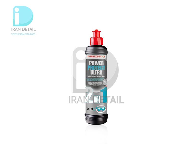پولیش و واکس فوق العاده قدرتمند محافظت کننده و آبگریز کننده 250 میلی لیتری منزرنا مدل Menzerna Power Protect Ultra 2in1