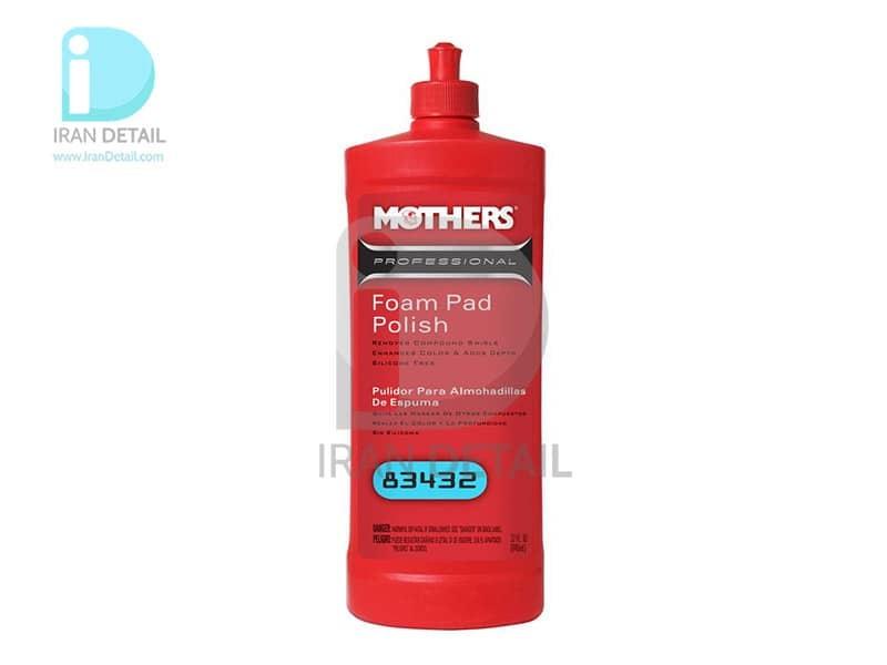 پوليش نرم حرفه ای مادرز MOTHERS Professional Foam pad Polish 83432
