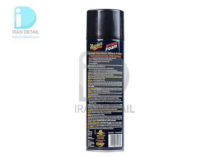 اسپری فوم واکس لاستیک براق هات شاین مگوایرز مدل Meguiars Hot Shine Tire Foam G13919