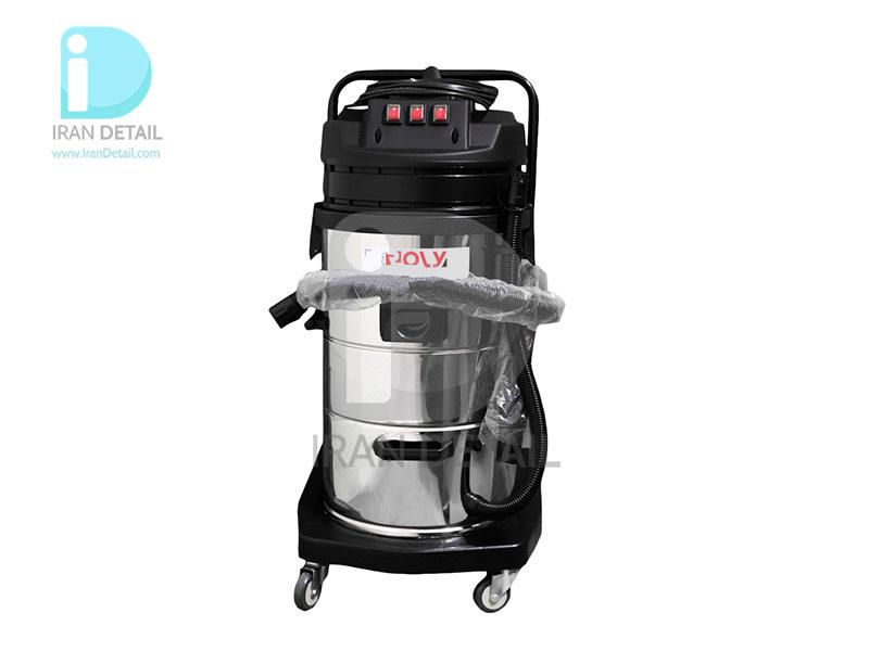 جاروبرقی سه موتوره آب و خاک رویال Royal Vacuum Cleaner Wet & Dry