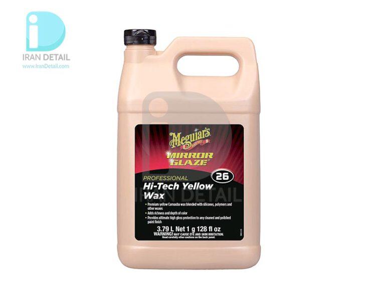 مایع واکس کارناوبا میرور گلیز مگوایرز 4 لیتری Meguiars Mirror Glaze Hi-Tech Yellow Wax M26