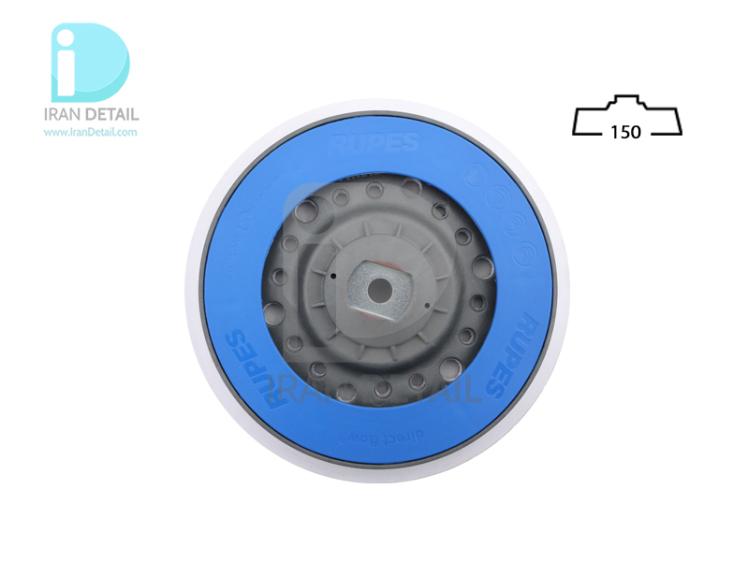 صفحه پلیت مخصوص دستگاه پولیش اوربیتال سایز 21 روپس مدل Rupes Pad Velcro M8 for LHR21 981.321N