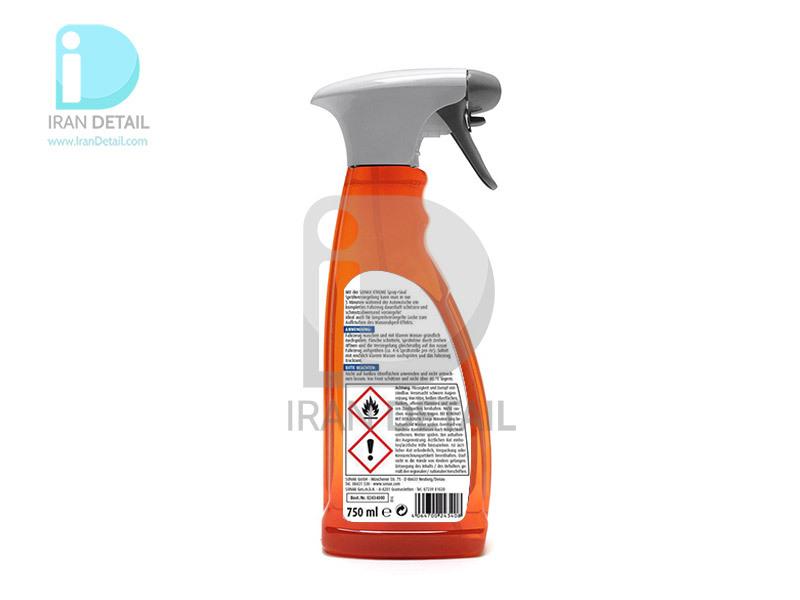 اسپری محافظ و آبگریز کننده رنگ اکستریم سوناکس مدل SONAX Xtreme Spray & Seal