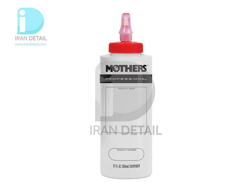 بطري مايع پوليش مادرز 80000 Mothers Professional Dispenser Bottle