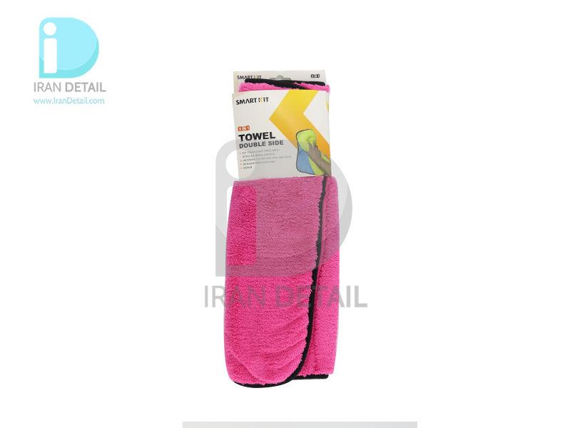 حوله مایکروفایبر نرم دو طرفه 3845 اسمارت کیت مدل Smart Kit Microfiber Towel Double Side