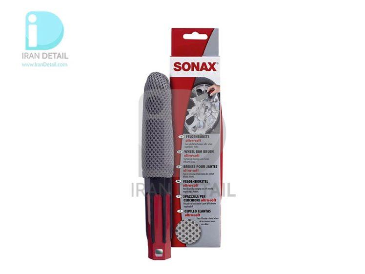 فرچه رینگ سوناکس SONAX Wheel Rim Brush