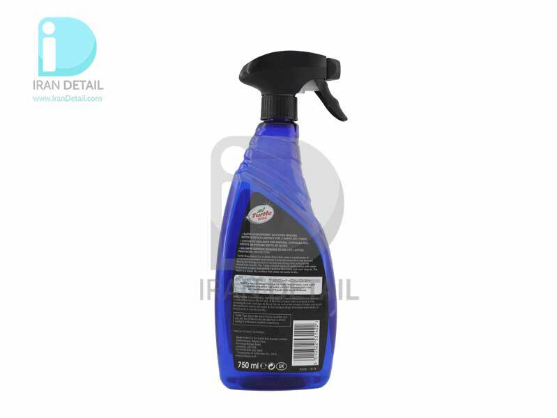 اسپری خشک کن و واکس ترتل واکس مدل Turtle Wax Hybrid Dry & Shine Rinse Wax