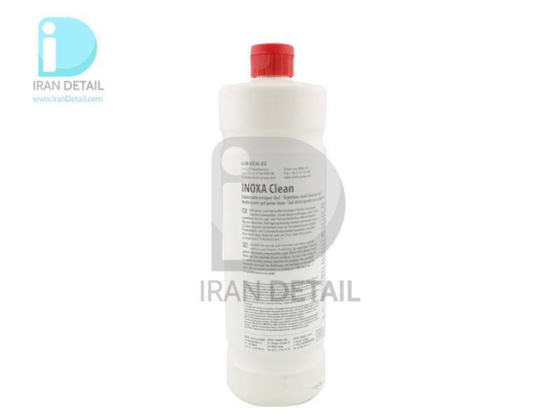 ژل پاک کننده مخصوص استیل ضد زنگ کیل مدل Kiehl Inoxa Clean
