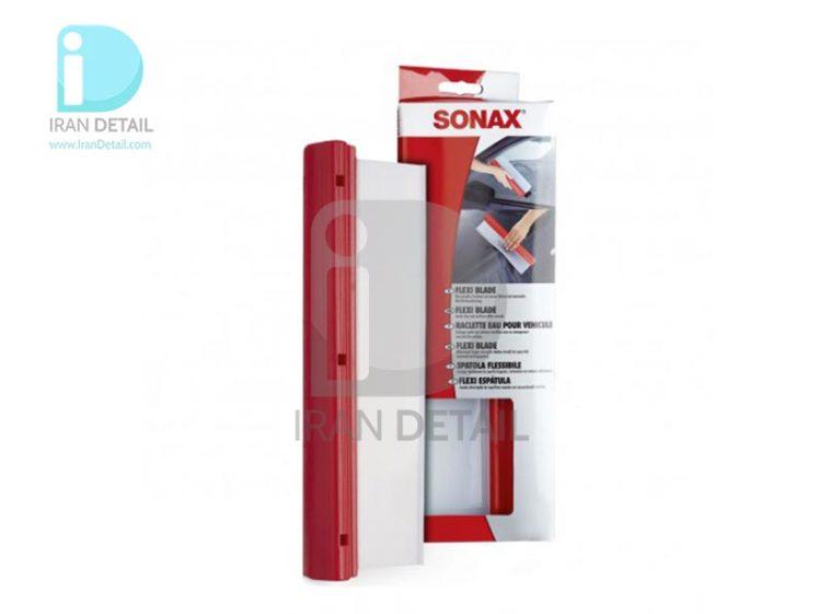 تیغه آبگیر سوناکس SONAX Flexi blade