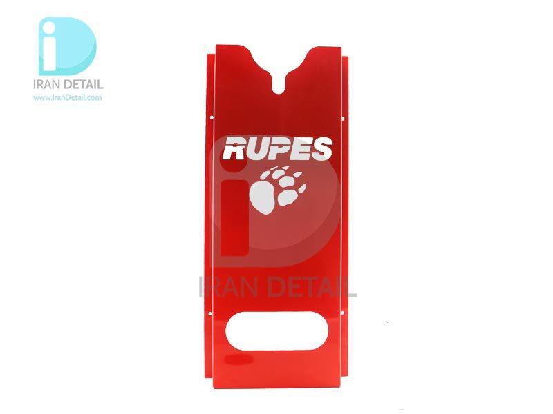هولدر تکی دستگاه پولیش مدل RUPES قرمز