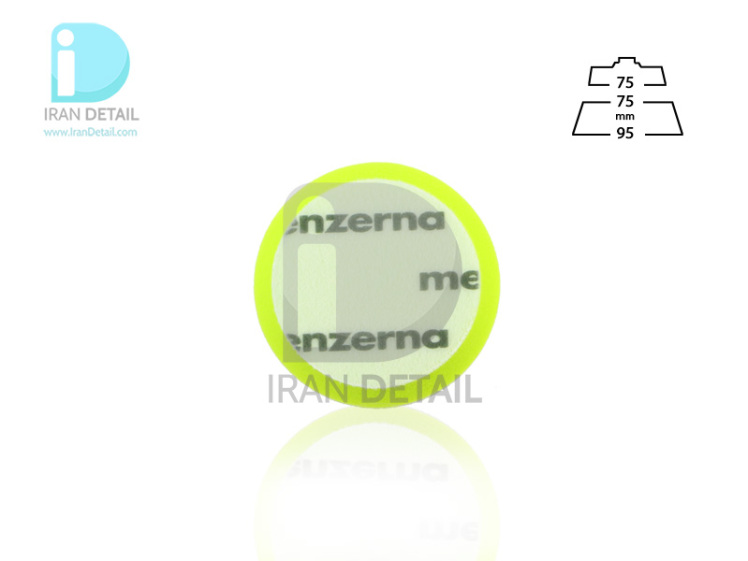 پد پولیش نرم سبز سایز 75 میلی متری منزرنا Menzerna Soft Cut Foam Pad 75 mm