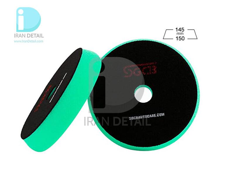 پد پولیش زبر سبز اس جی سی بی 150 میلی متری SGCB Foam Cutting Pad Hook & Loop Green 6inches SGGA095