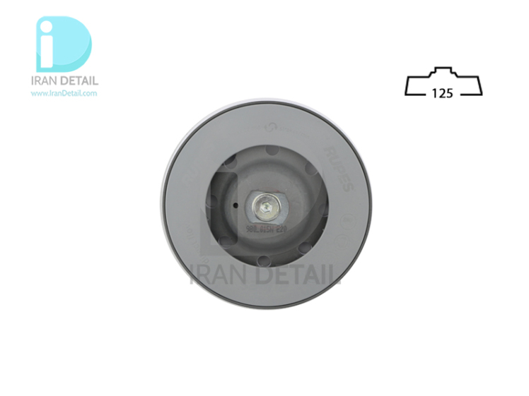 صفحه پلیت مخصوص دستگاه پولیش 15 اوربیتال روپس مدل Rupes Pad Velcro M8 for LHR15 980.015N