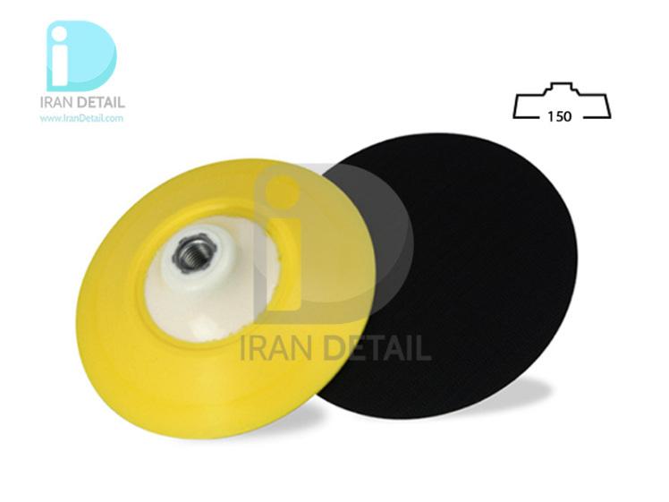 صفحه پلیت روتاری 150 میلی متری سورین بو مدل SURAINBOW Rotary Backing Plate 6 inches t614