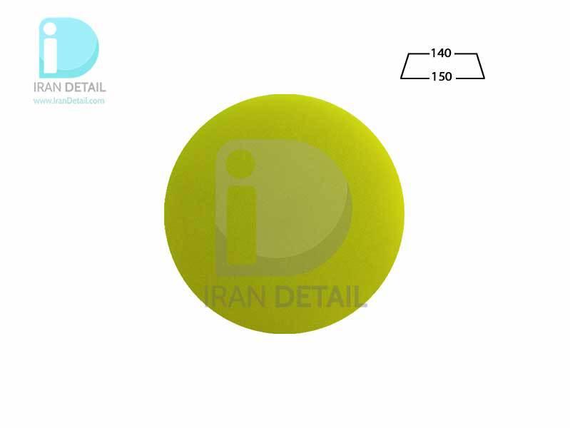 پد پولیش نرم روتاری زرد زیزر 140 ميلی متری مدل Zvizzer Rotary ّFine Pad Yellow ST00015020FC