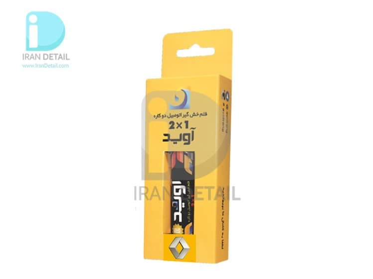 قلم خش گیر رنگ بدنه ماشین رنو سفید کد رنگ Renault White OV369