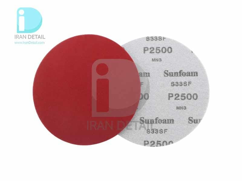 سنباده فومی سان مایت سایز 15 مدل SunMight Sun Foam Discs 150MM P2500