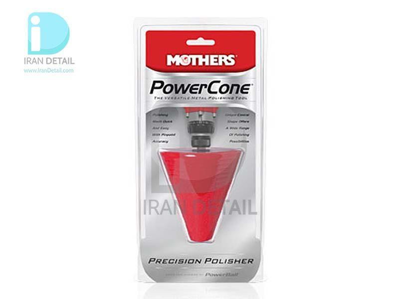 پد پولیش مخروط سطوح فلزی مادرز Mothers Power Cone 5146