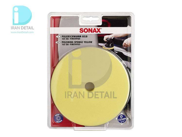 اسفنج پولیش زرد دو کاره نرم سوناکس SONAX Polishing Sponge Yellow 165 Dual Action Finish Pad