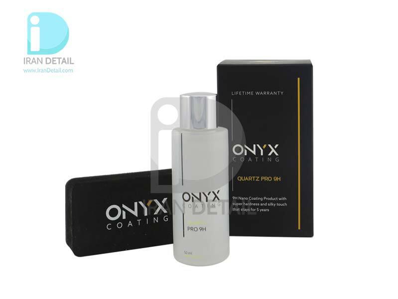 سرامیک بدنه خودرو کوارتز پرو اونیکس مدل Onyx Coating Quartz Pro Ceramic Coating 9H