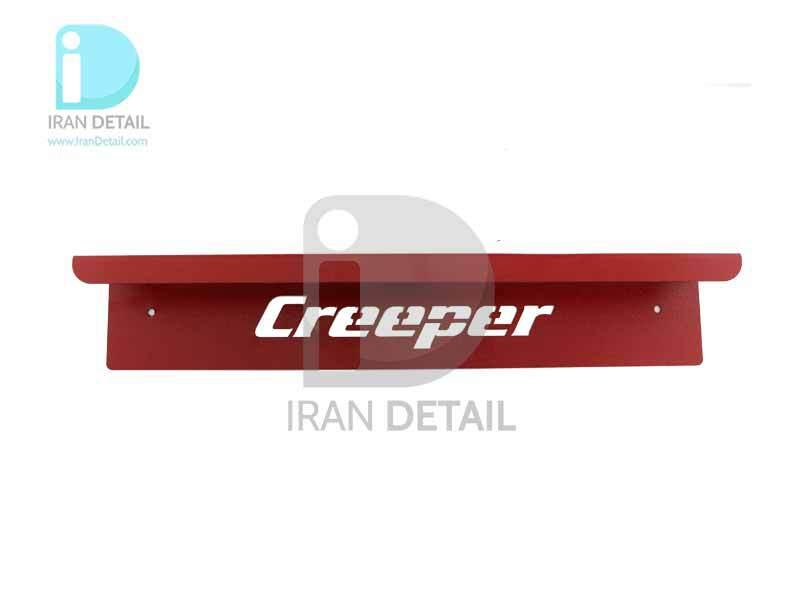 هولدر 50 سانتی اسپری دیتیلینگ مدل Creeper قرمز