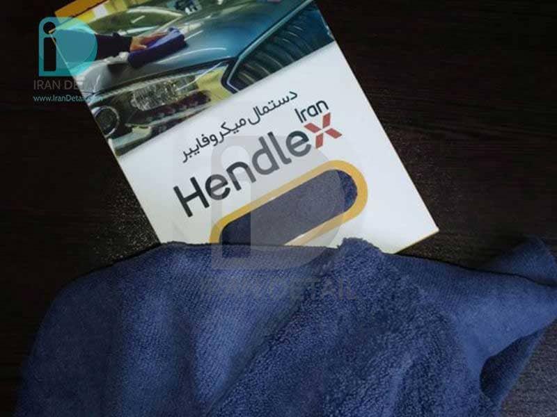 دستمال مایکروفایبر هندلکس Hendlex MicroFiber Cloth