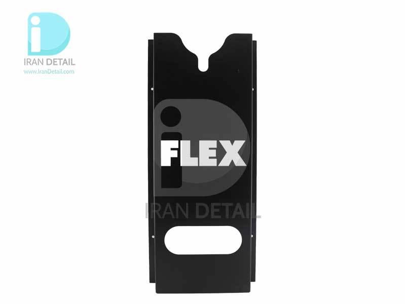 هولدر تکی دستگاه پولیش مدل FLEX مشکی