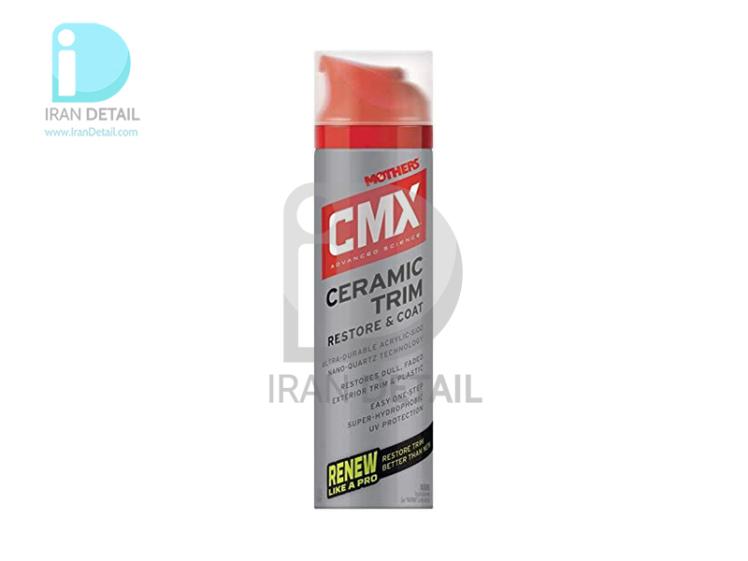 اسپری پوشش سرامیک و بازساز رنگ سطوح پلاستیکی سی ام اکس مادرز مدل MOTHERS CMX Ceramic Trim Restore & Coat 1300
