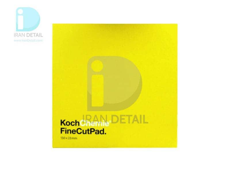 پد پولیش متوسط کخ کیمی 150 میلی متر Koch Chemie ّFine Cut Pad