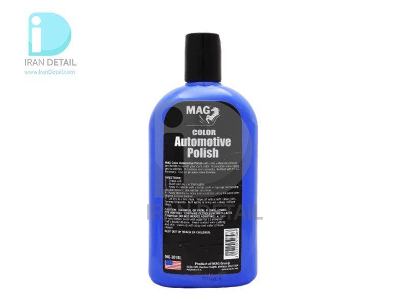 پولیش و واکس آبی مگ مدل MAG Color Automative Polish Blue-