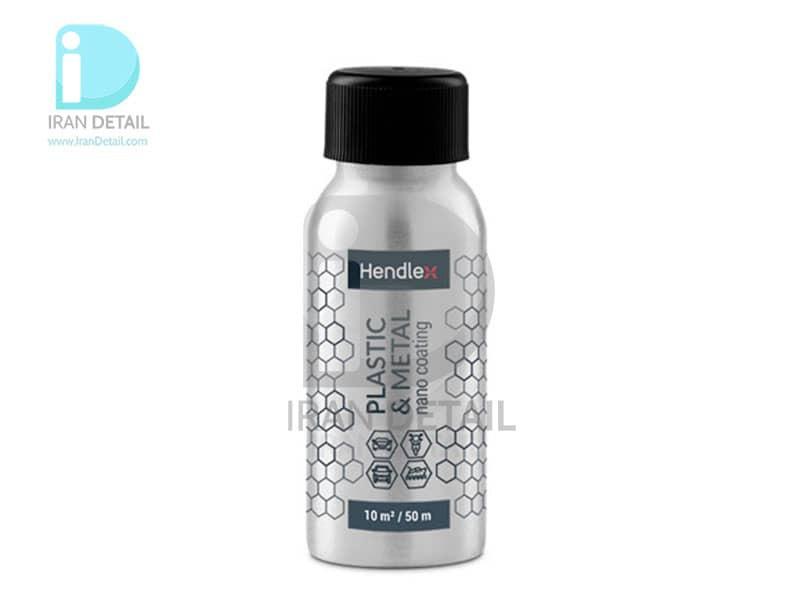 سرامیک پلاستیک و فلز هندلکس Hendlex Plastic and Metal Coating