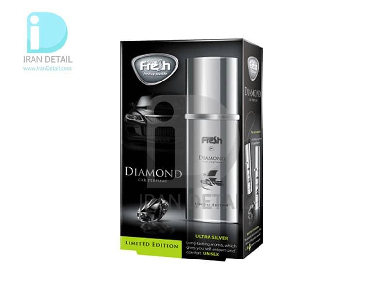 اسپری خوشبوکننده دایموند فرش وی مدل Fresh Way Diamond Ultra Silver
