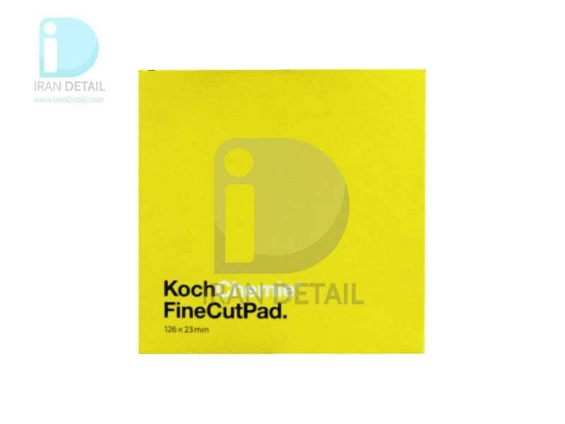 پد پولیش متوسط کخ کیمی 126 میلی متر Koch Chemie ّFine Cut Pad