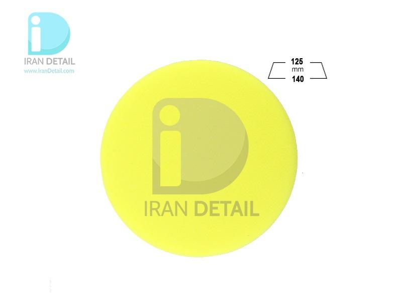 پد پولیش زبر سیاکروم زرد 145 میلی متری مدل SiaChrome Yellow Polishing Pad