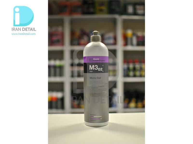 پولیش نرم کخ کیمی مدل Koch Chemie Micro Cut M3.02