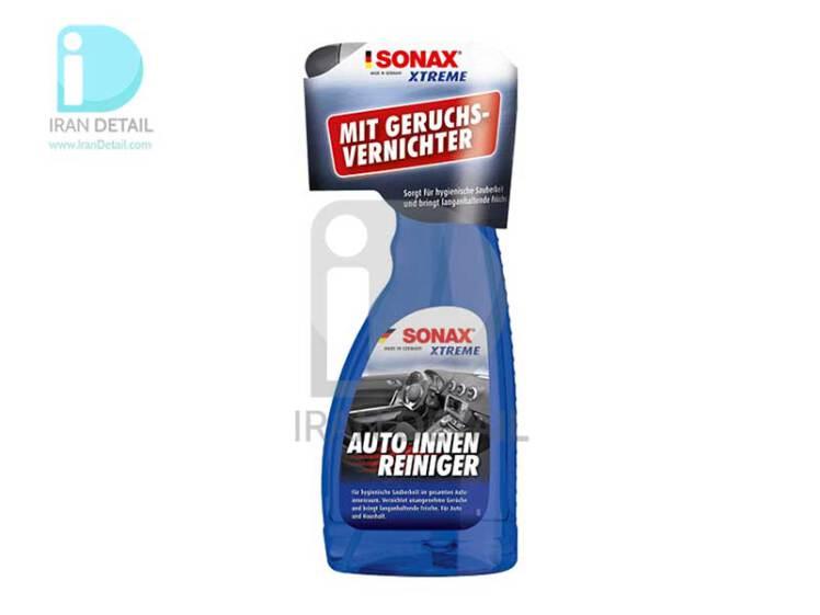 اسپری تمیزکننده داخل خودرو اکستریم سوناکس مدل SONAX XTREME Interior Cleaner