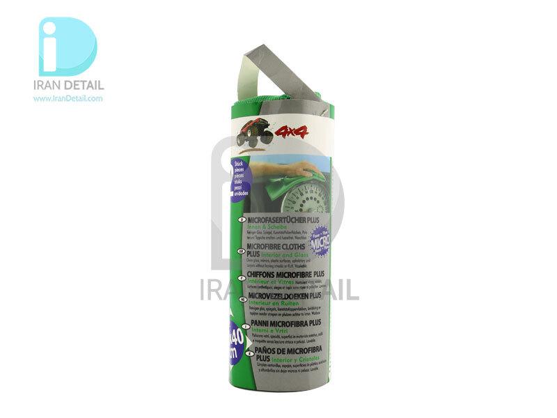 دستمال میکروفایبر نانو پلاس دوعددی مصرف داخلی 4x4 Microfiber Cloth PLUS Double