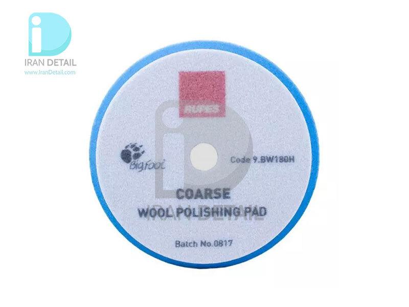 وول پد زبر روپس 150میلی متری مدل Rupes wool Pad 9.BW180H
