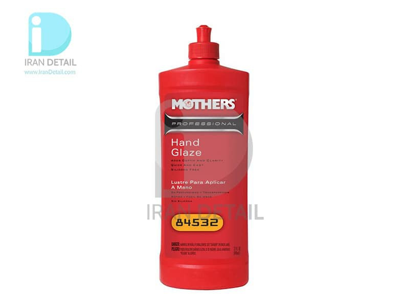 MOTHERS Professional Hand Glaze 84532