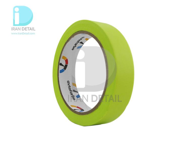 نوار چسب كاغذي مخصوص ماسكه خودرو آوتوفاربه فسفری Avtofarbe Masking Tape