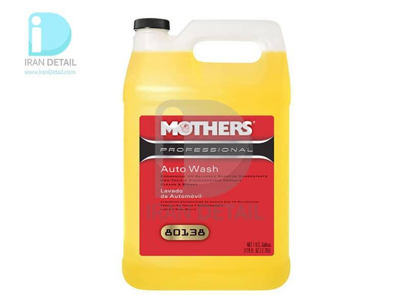 شامپو براق حرفه ای مادرز Mothers Professional Auto Wash 80138 1gal