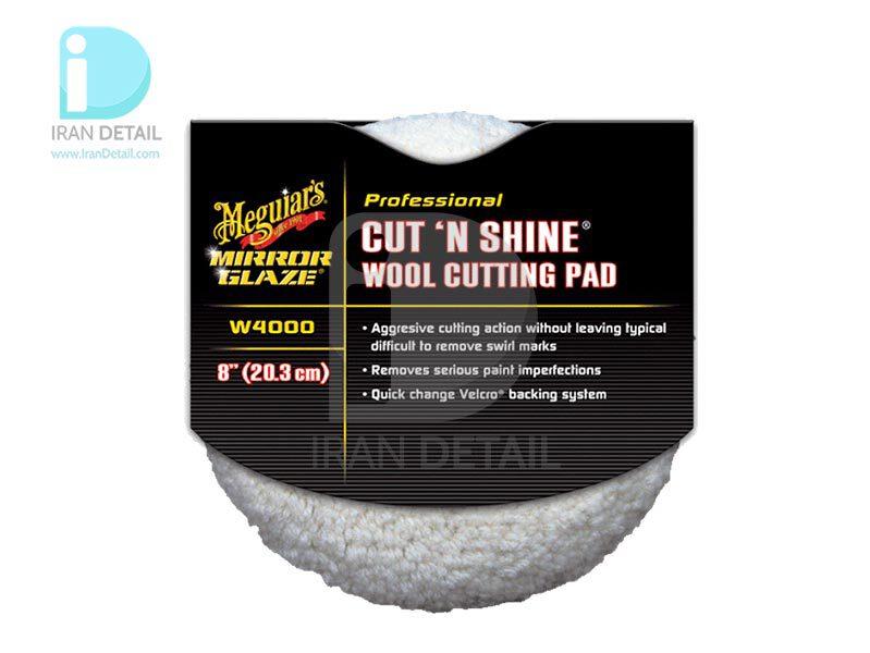 وول پد کات ان شاین مگوایرز سایز 180 مدل Meguiars Mirror Glaze Cut N Shine Wool Cutting Pad 7 inches W4000